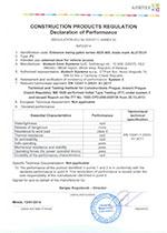 Декларация на распашные ворота ADS400
