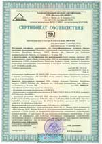 Сертификат соответствия двери боковой серии SDN требованиям TP 2009/013/BY, СТБ 2433-2015